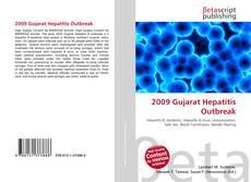 Обложка 2009 Gujarat Hepatitis Outbreak