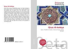 Qisas Al-Anbiya kitap kapağı