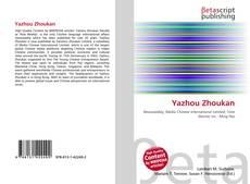 Yazhou Zhoukan的封面