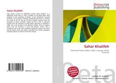 Capa do livro de Sahar Khalifeh