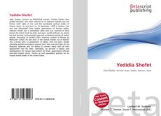 Обложка Yedidia Shofet