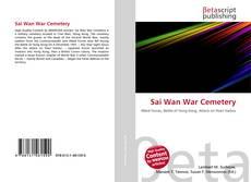 Sai Wan War Cemetery的封面
