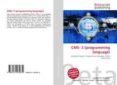 Capa do livro de CMS- 2 (programming language)