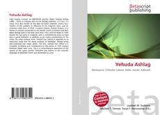 Bookcover of Yehuda Ashlag