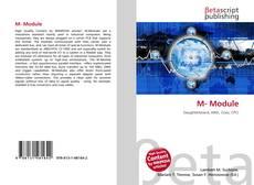 Обложка M- Module