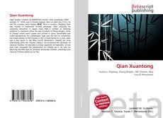 Qian Xuantong的封面