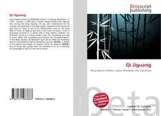 Qi Jiguang kitap kapağı