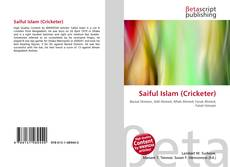 Обложка Saiful Islam (Cricketer)