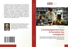 Bookcover of L''accompagnement dans la formation des enseignants