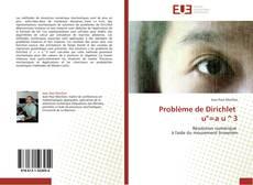 Обложка Problème de Dirichlet   u'=a u^3