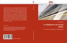 Обложка La délégation de service public