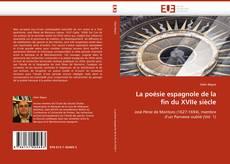 La poésie espagnole de la fin du XVIIe siècle的封面
