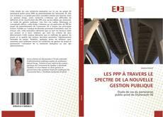 Portada del libro de LES PPP À TRAVERS LE SPECTRE DE LA NOUVELLE GESTION PUBLIQUE