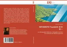 Bookcover of MIYAMOTO Tsunéichi 宮本常一