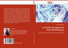 Bookcover of Le cluster du logiciel de Saint-Pétersbourg: