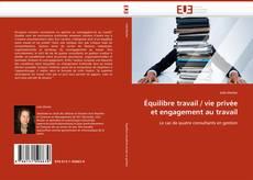 Bookcover of Équilibre travail / vie privée et engagement au travail