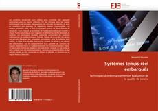 Bookcover of Systèmes temps-réel embarqués