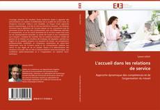 Buchcover von L''accueil dans les relations de service
