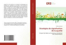 Stratégies de signalisation de la qualité的封面