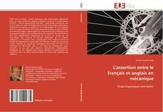 Portada del libro de L'assertion entre le français et anglais en mécanique