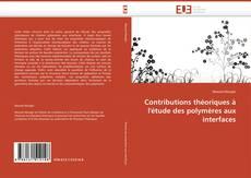 Bookcover of Contributions théoriques à l'étude des polymères aux interfaces