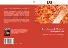 Descriptions Définies  et Démonstratives的封面