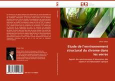 Обложка Etude de l''environnement structural du chrome dans les verres