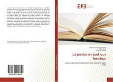 Обложка La justice en tant que fonction
