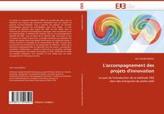 Couverture de L''accompagnement des projets d''innovation