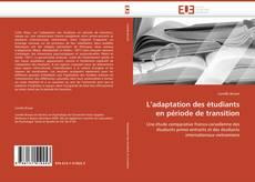 Обложка L'adaptation des étudiants en période de transition