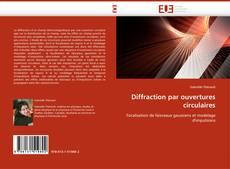 Обложка Diffraction par ouvertures circulaires