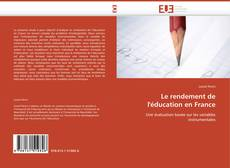 Le rendement de l'éducation en France的封面