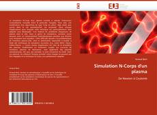 Bookcover of Simulation N-Corps d''un plasma