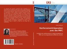 Обложка Renforcement/réparation avec des PRFC