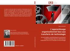 Обложка L''apprentissage organisationnel face aux transferts de technologie