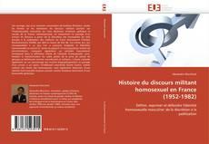 Histoire du discours militant homosexuel en France (1952-1982)的封面