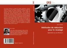 Buchcover von Méthodes de réduction pour le recalage