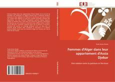 Portada del libro de Femmes d'Alger dans leur appartement d'Assia Djebar