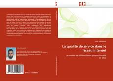 Capa do livro de La qualité de service dans le réseau Internet