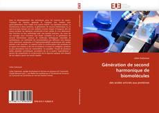 Обложка Génération de second harmonique de biomolécules