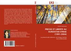 Обложка PRESSE ET LIBERTE AU KURDISTAN D''IRAK (1991-2004)