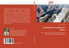 Bookcover of L'économie circulaire en Chine