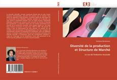 Обложка Diversité de la production et Structure de Marché
