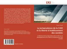 La jurisprudence de la CJUE et la liberté d'établissement des sociétés的封面