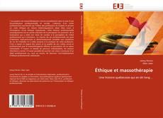 Portada del libro de Éthique et massothérapie