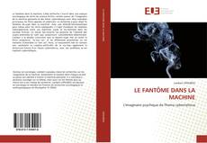 Buchcover von LE FANTÔME DANS LA MACHINE