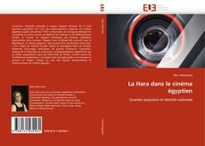 Portada del libro de La Hara dans le cinéma égyptien