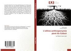 Capa do livro de L'ethno-anthroponymie pové du Gabon