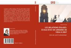 Copertina di LES RELATIONS ÉGLISES-ÉCOLE-ÉTAT EN UKRAINE DE 1954 À 2007