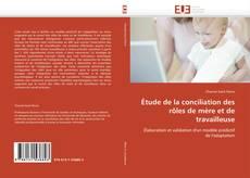 Bookcover of Étude de la conciliation des rôles de mère et de travailleuse
